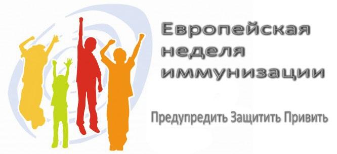 http://www.ukhtadb.ru/images/stories/vaccination22042015/ewi1.jpg